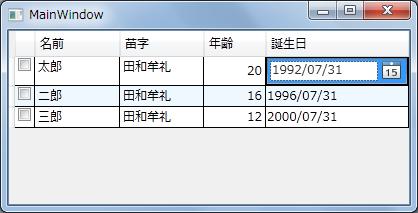20120731_2