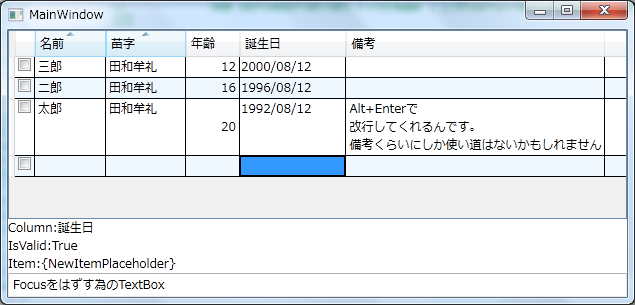 20120812_1