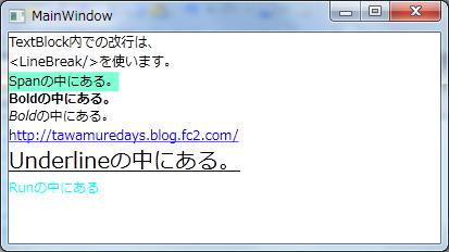 20120830_2