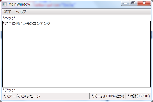 20120831_1