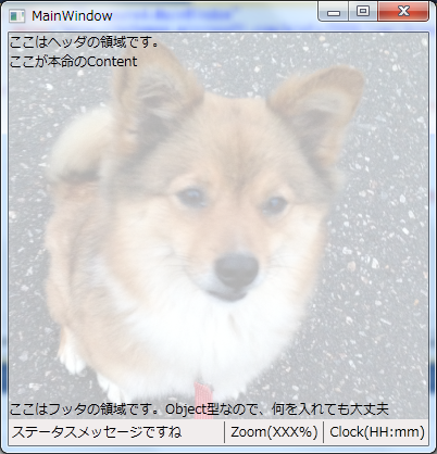 20120905_4