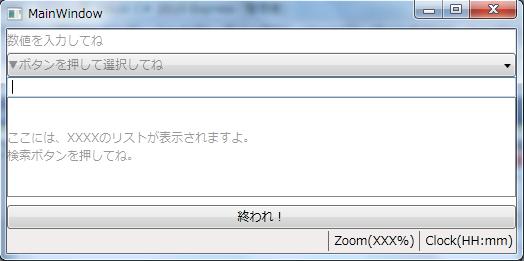 20120920_4
