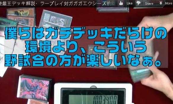 いけ っ ち 店長 いけっち店長夢日記 - Cardkingdom