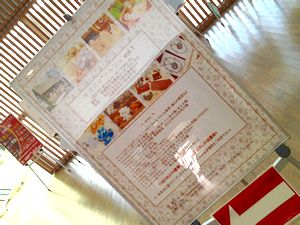 kigokoro-1_1.jpg