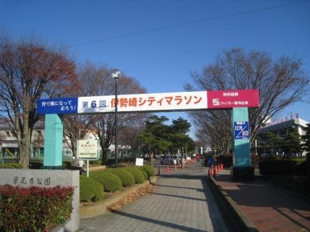伊勢崎シティマラソン1