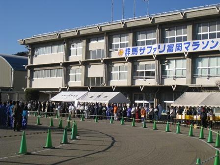 群馬サファリ富岡マラソン