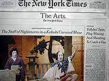 ニューヨークタイムス記事