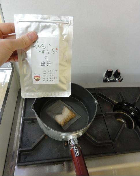 だいこん料理5