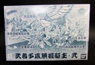 タイムBOX弐2