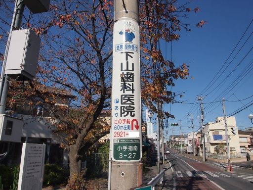 20131130・初冬散歩ネオン1