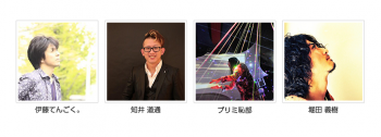 SnapCrab_NoName_2014-11-23_0-36-6_No-00.png