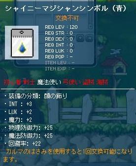 Maple110819_003644.jpg