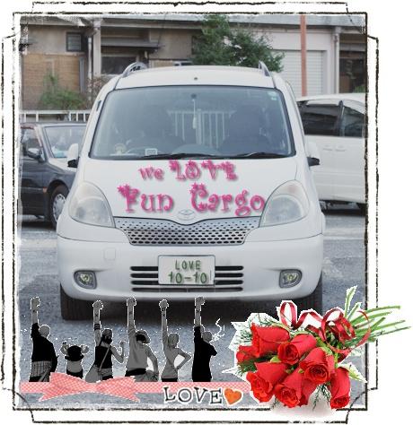 Fun Cargo