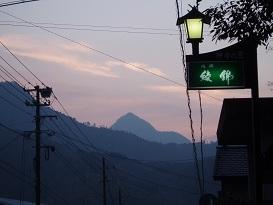 高千穂の二上山