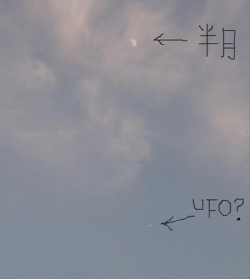 UFOと月