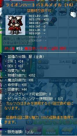 Maple120422_203938.jpg