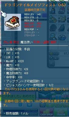 Maple120423_213510.jpg