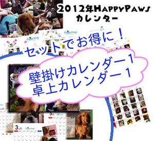 E382BBE38383E38388-1-thumbnail2.jpg