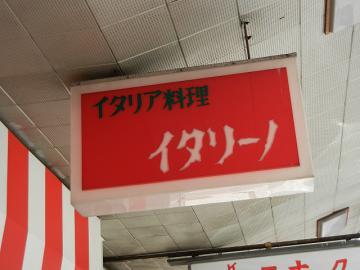 20110914_01.jpg