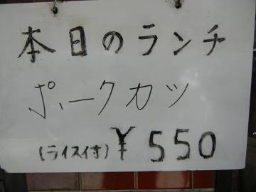 20110914_02.jpg