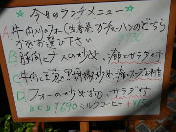 20110915_02.jpg