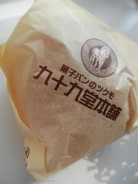 20111010_05.jpg