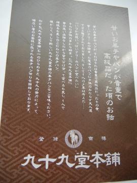 20111010_06.jpg