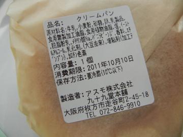 20111010_07.jpg