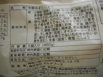 20111022_10.jpg