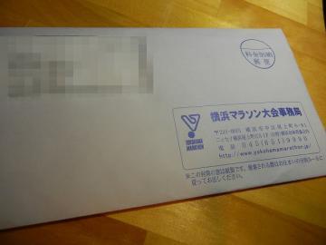 20111119_01.jpg