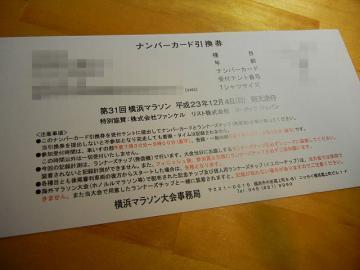 20111119_02.jpg