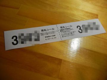 20111119_03.jpg