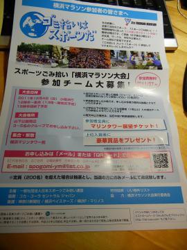 20111119_04.jpg