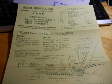 20111119_05.jpg