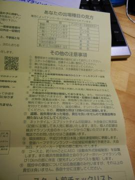 20111119_09.jpg