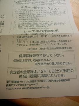 20111119_10.jpg