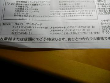 20111122_03.jpg