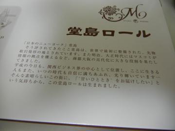 20111127_02.jpg