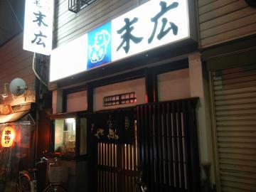 20111214_17.jpg