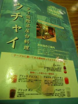 20111218_06.jpg