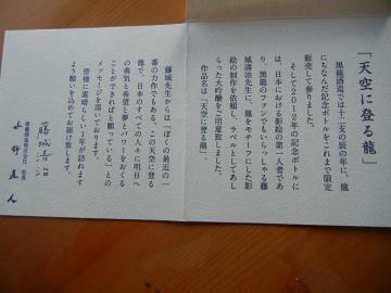 20111230_05.jpg