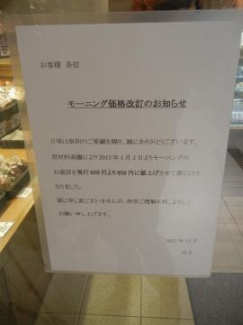 20111231_10.jpg