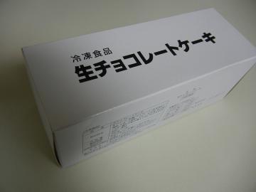 20120102_06.jpg