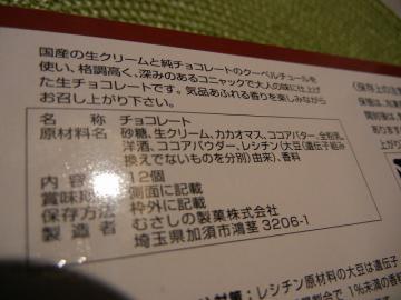20120210_06.jpg