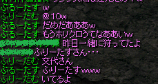 RedStone 12.08.14[04]