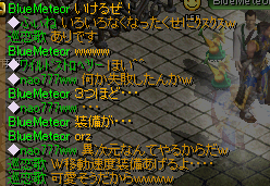 RedStone 12.08.23[00]