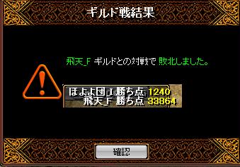 RedStone 12.08.23[10]