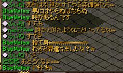 RedStone 12.08.23[77]