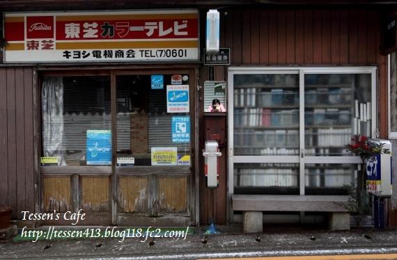 IMG_0474 - コピー