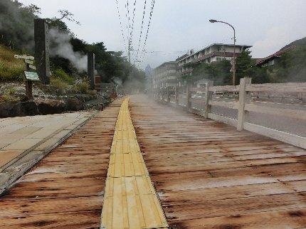 雲仙地獄前の歩道